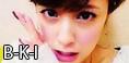 Berryz Kobo International